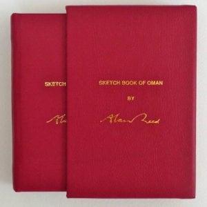 Alan Reed Sketchbook of Oman.jpeg