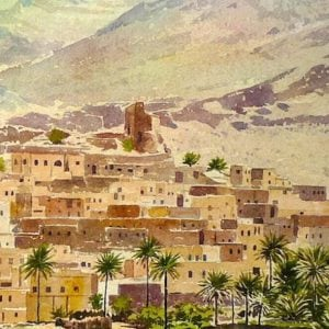 Bilad Sayt, Oman magnetic Bookmark.jpeg