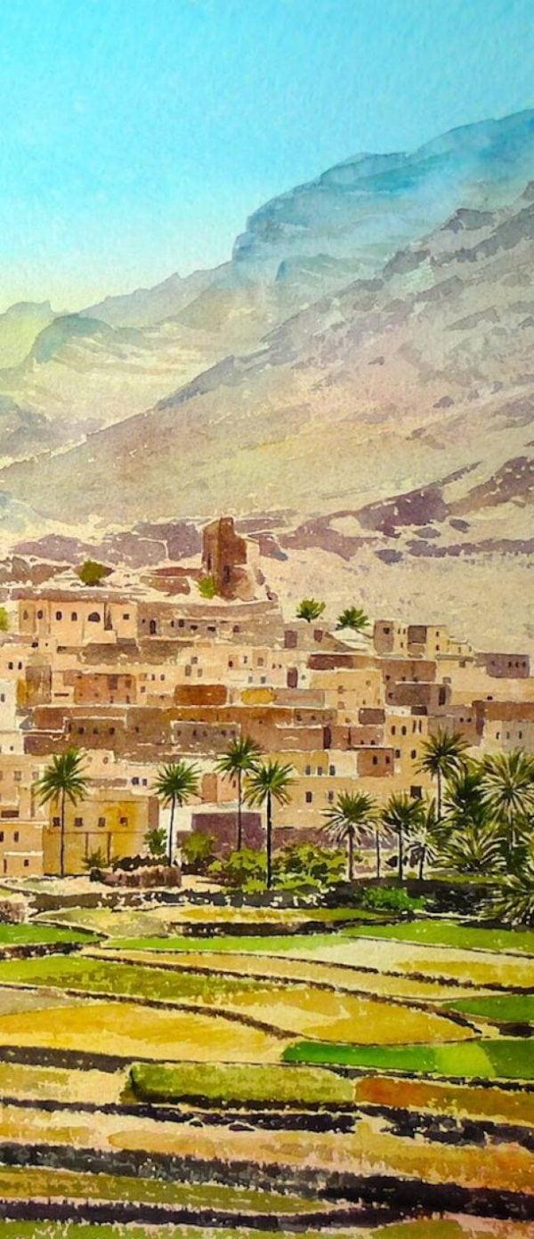 Bilad Sayt, Oman magnetic Bookmark.jpeg