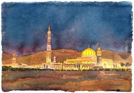 Grand Mosque Sketchbook of Oman.jpeg